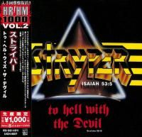 Stryper - To Hell With The Devil (1986)