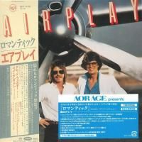 Airplay - Airplay (1980) - SACD Paper Mini Vinyl