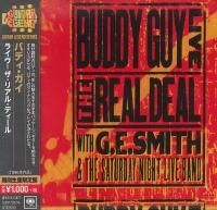 Buddy Guy - Live! The Real Deal (1996)