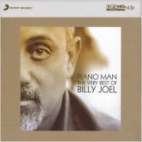 Billy Joel - Piano Man: Very Best Of (2004) - K2HD Mastering CD