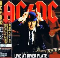 AC/DC - Live At River Plate (2012) - 2 CD Box Set