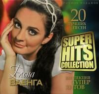 Елена Ваенга - Superhits Collection (2013)
