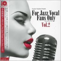 For Jazz Vocal Fans Only Vol. 2 (2017) - Paper Mini Vinyl