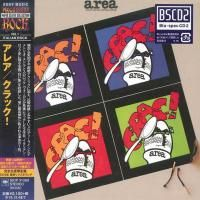 Area - Crac! (1975) - Blu-spec CD2 Paper Mini Vinyl