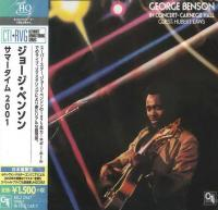 George Benson - In Concert - Carnegie Hall (1976) - Ultimate High Quality CD