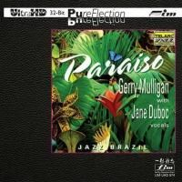Gerry Mulligan & Jane Duboc - Paraiso Jazz Brazil (1993) - Ultra HD 32-Bit CD