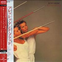 Roxy Music - Flesh + Blood (1980) - Platinum SHM-CD Paper Mini Vinyl