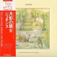 Genesis - Selling England By The Pound (1973) - SHM-CD Paper Mini Vinyl