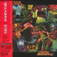 Santana - Beyond Appearances (1985) - Paper Mini Vinyl