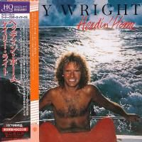 Gary Wright - Headin 'Home (1979) - HQCD Paper Mini Vinyl