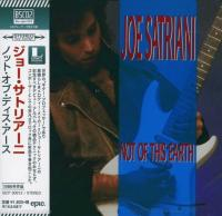 Joe Satriani - Not Of This Earth (1986) - Blu-spec CD2