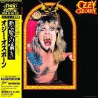 Ozzy Osbourne - Speak Of The Devil (1982) - Paper Mini Vinyl
