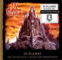 In Flames - The Jester Race (1996) - Special Edition