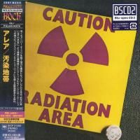 Area - Caution Radiation Area (1974) - Blu-spec CD2 Paper Mini Vinyl ‎