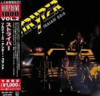 Stryper - Soldiers Under Command (1985)