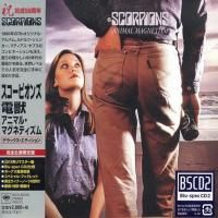 Scorpions - Animal Magnetism (1980) - Blu-spec CD2 Deluxe Edition