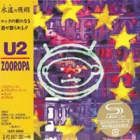 U2 - Zooropa (1993) - SHM-CD Paper Mini Vinyl
