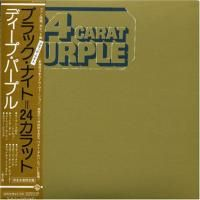 Deep Purple - 24 Carat Purple (1975) - Paper Mini Vinyl