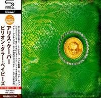 Alice Cooper - Billion Dollar Babies (1973) - SHM-CD