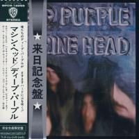Deep Purple - Machine Head (1972) - Paper Mini Vinyl