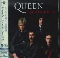 Queen - Greatest Hits (1981) - MQA-UHQCD