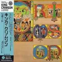 King Crimson - Lizard (1970) - HDCD Paper Mini Vinyl