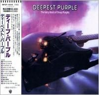 Deep Purple - Deepest Purple: The Very Best Of Deep Purple (1980)
