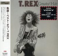 T.Rex - Greatest Hits (2007) - 2 CD Box Set