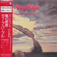 Deep Purple - Stormbringer (1974) - Paper Mini Vinyl