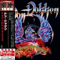 Don Dokken - Up From The Ashes (1990)