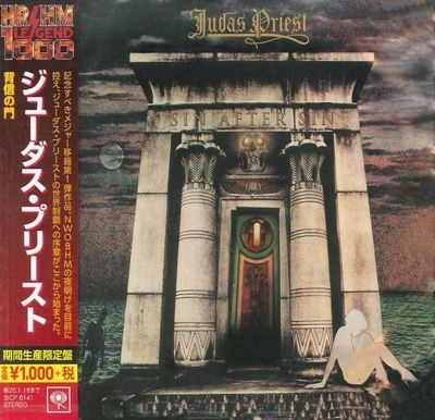 Judas Priest - Sin After Sin (1977)