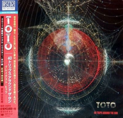 Toto - 40 Trips Around The Sun: Greatest Hits (2012) - Blu-spec CD2