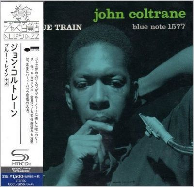 John Coltrane - Blue Train (1958) - SHM-CD