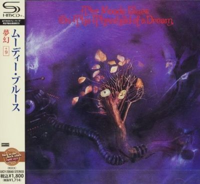 The Moody Blues - On The Threshold Of A Dream (1969) - SHM-CD