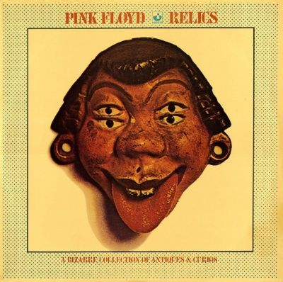 Pink Floyd - Relics (1971) - Original recording remastered