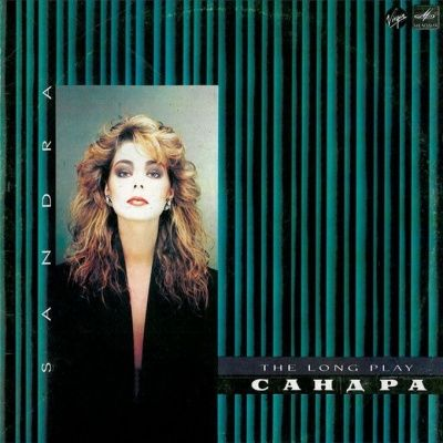 Sandra - The Long Play (1985) (180 Gram Audiophile Vinyl)