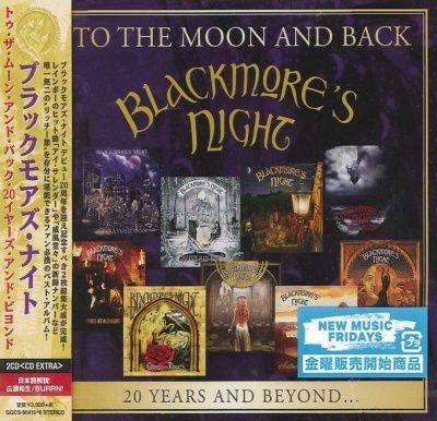 Blackmore's Night - To The Moon And Back: 20 Years And Beyond.. (2017) - 2 CD Box Set
