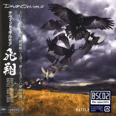 David Gilmour - Rattle That Lock (2015) - Blu-spec CD2 Paper Mini Vinyl