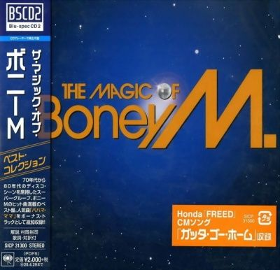 Boney M. - The Magic Of Boney M. (2006) - Blu-spec CD2