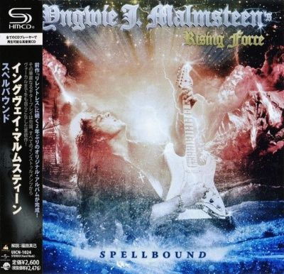 Yngwie J. Malmsteen's Rising Force - Spellbound (2012) - SHM-CD
