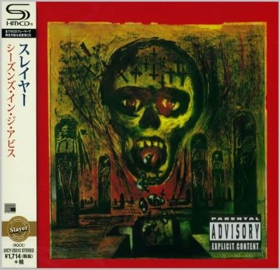 Slayer - Seasons In The Abyss (1990) - SHM-CD