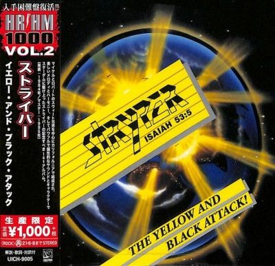 Stryper - The Yellow And Black Attack (1984)