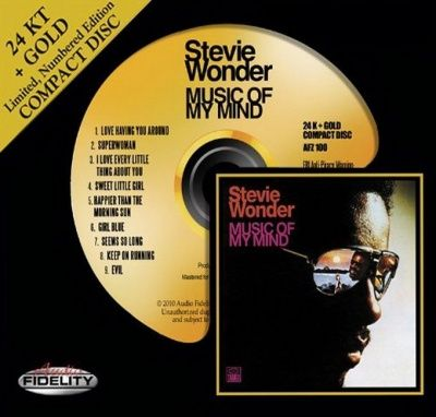 Stevie Wonder - Music Of My Mind (1972) - 24 KT Gold Numbered Limited Edition