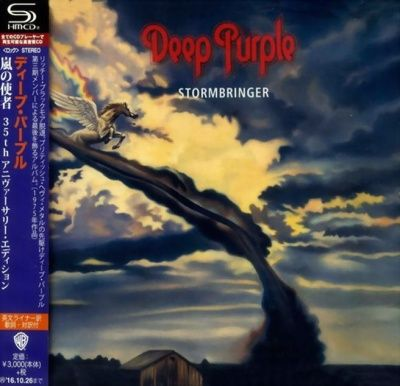 Deep Purple - Stormbringer: 35th Anniversary Edition (1974) - SHM-CD