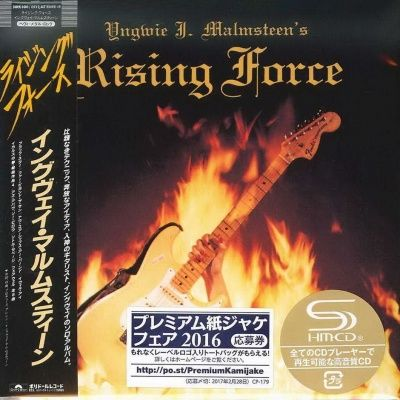 Yngwie J. Malmsteen's Rising Force - Rising Force (1984) - SHM-CD Paper Mini Vinyl
