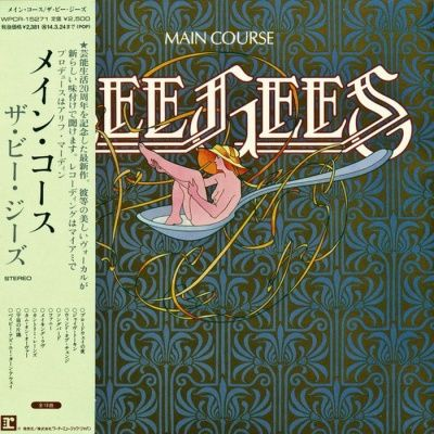 Bee Gees - Main Course (1975) - Paper Mini Vinyl