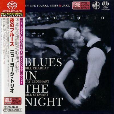 New York Trio - Blues In The Night (2001) - SACD