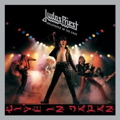 Judas Priest - Unleashed In The East (1979)