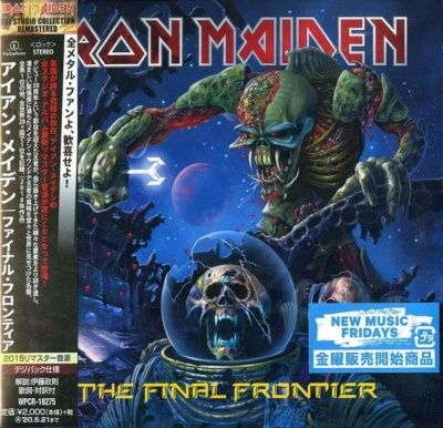 Iron Maiden - The Final Frontier (2010)