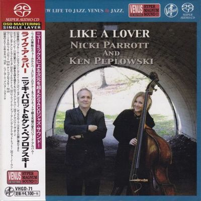 Nicki Parrott and Ken Peplowski - Like A Lover (2010) - SACD